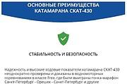 Внесу исправления в вёрстку сайта 33 - kwork.ru