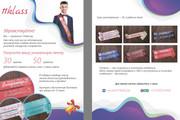 Создам дизайн коммерческого предложения 72 - kwork.ru