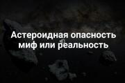 Разработка стильных презентаций 18 - kwork.ru