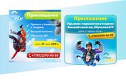 Создам 3 уникальных рекламных баннера 179 - kwork.ru