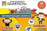 Баннер для печати 40 - kwork.ru