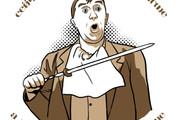 Нарисую для Вас иллюстрации в жанре карикатуры 255 - kwork.ru