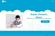 Разработаю продающий сайт на Tilda 11 - kwork.ru