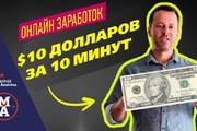30 копий видео - каждый уникален для YouTube 7 - kwork.ru