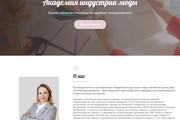 Сайт под ключ. Landing Page. Backend 377 - kwork.ru