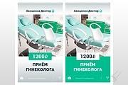 Дизайн для Инстаграм 96 - kwork.ru