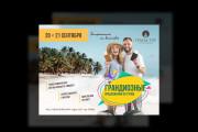 Изготовление дизайна листовки, флаера 110 - kwork.ru
