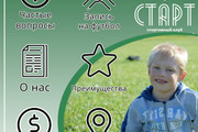 Оформление Instagram профиля 55 - kwork.ru