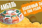 Креативные превью картинки для ваших видео в YouTube 147 - kwork.ru