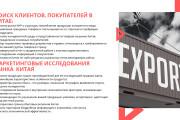 Стильный дизайн презентации 728 - kwork.ru