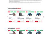Уникальный дизайн сайта для вас. Интернет магазины и другие сайты 253 - kwork.ru