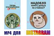 Сделаю 2 качественных gif баннера 170 - kwork.ru