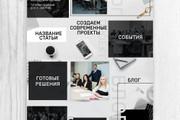 Сделаю для вас Инсталендинг 15 - kwork.ru