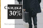 9 Шаблонов для постов в инстаграм 18 - kwork.ru
