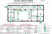 Начерчу план эвакуации, план помещения 7 - kwork.ru