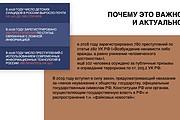 Вёрстка сайтов по доступной цене 336 - kwork.ru