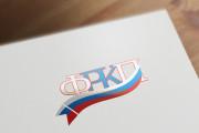 Разработаю дизайн логотипа 323 - kwork.ru