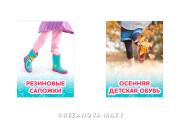 2 красивых баннера для сайта или соц. сетей 85 - kwork.ru