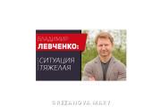 2 красивых баннера для сайта или соц. сетей 86 - kwork.ru