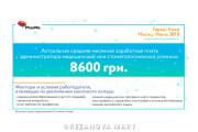 2 красивых баннера для сайта или соц. сетей 87 - kwork.ru