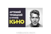 2 красивых баннера для сайта или соц. сетей 91 - kwork.ru