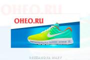 2 красивых баннера для сайта или соц. сетей 93 - kwork.ru