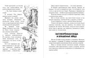 Верстка книг, газет, научных изданий, музыкальных произведений 15 - kwork.ru
