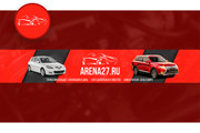 Оформление канала YouTube 142 - kwork.ru