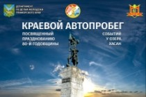 Создам качественный баннер 60 - kwork.ru