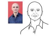 Нарисую простую иллюстрацию в жанре карикатуры 72 - kwork.ru