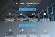 Сайт под ключ. Landing Page. Backend 514 - kwork.ru