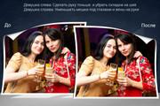 Удаление фона, дефектов, объектов 90 - kwork.ru