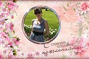 Поздравление девушке с Днем рождения 21 - kwork.ru