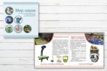 Верстка каталога, журнала, меню 24 - kwork.ru