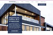 Создание сайта на Wix 16 - kwork.ru