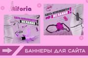 Продающий Promo-баннер для Вашей соц. сети 49 - kwork.ru