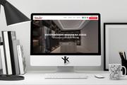 Лендинг под ключ, крутой и стильный дизайн 43 - kwork.ru