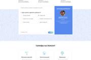 Дизайн одного блока Вашего сайта в PSD 117 - kwork.ru