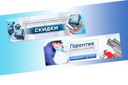 Создам 3 уникальных рекламных баннера 176 - kwork.ru