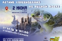 Баннер 13 - kwork.ru