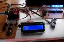 Разработаю код для устройства на основе плат Arduino и NodeMCU ESP12 59 - kwork.ru