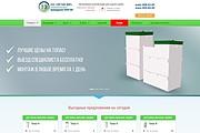Любые доработки верстки CSS, HTML, JS 29 - kwork.ru
