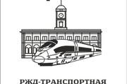 Переведу любой рисунок в вектор 29 - kwork.ru