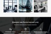 Копирование Landing Page 69 - kwork.ru