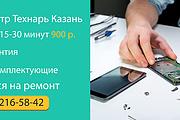 Дизайн баннера 10 - kwork.ru