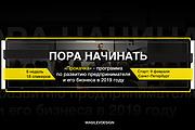 Разработаю обложку для вашего сообщества 38 - kwork.ru