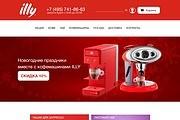 Качественный дизайн интернет-магазина 18 - kwork.ru