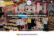 Вёрстка сайтов по доступной цене 390 - kwork.ru