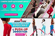 Сделаю 2 качественных gif баннера 176 - kwork.ru
