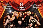 Дизайн Афиша, Плакат, Постер 32 - kwork.ru